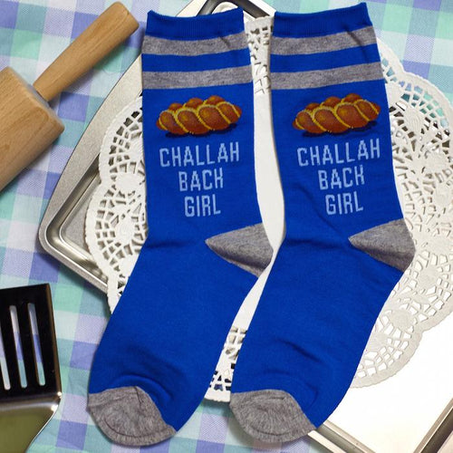 Challah Back Girl Women's Crew Socks