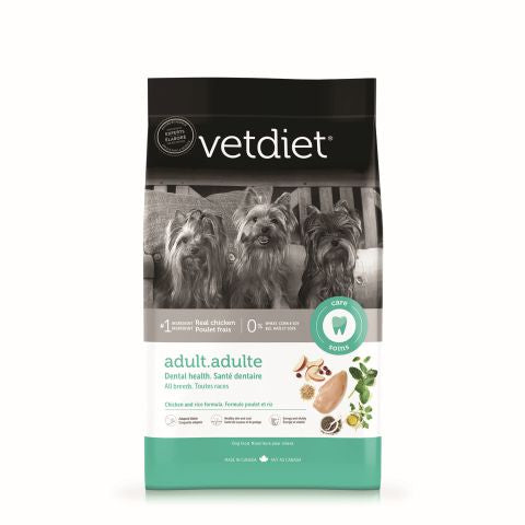 Vet Diet Dental Health Treats