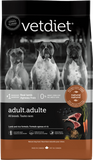 Vet Diet Adult Dog Food - Lamb & Rice (26#)