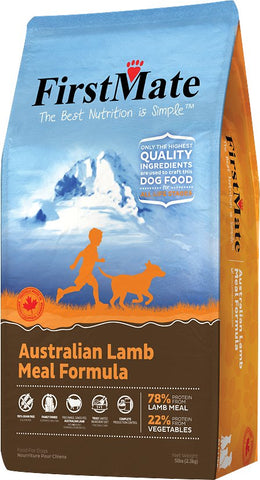 FirstMate Lamb Meal (25# Variety)