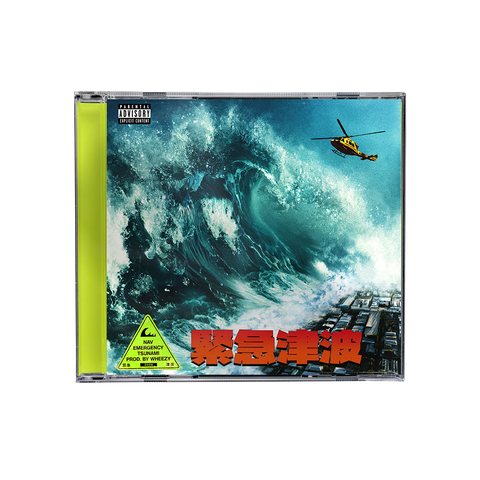 Wheezy Emergency Tsunami Signed CD