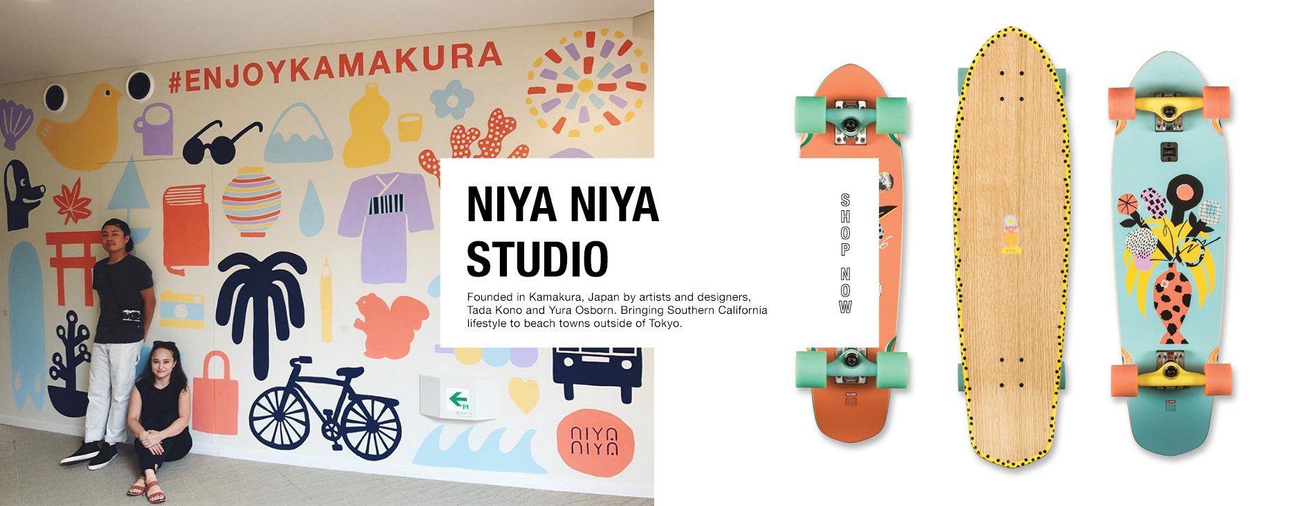 NIY NIY STUDIO GLOBE SKATEBOARDS