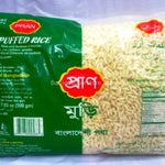 Muri (Puffed Rice)