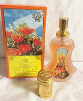 Crown Perfume Spray