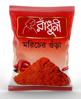 Radhuni Chili Powder