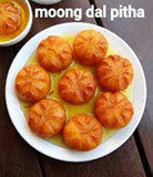 Home Made Desi Pitha   দেশী পিঠা