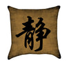 Serenity Chinese Calligraphy Grunge Throw Pillow