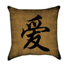 Love Chinese Calligraphy Grunge Throw Pillow