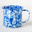 Blue Marble Enamelware Coffee Mug (8 oz.)
