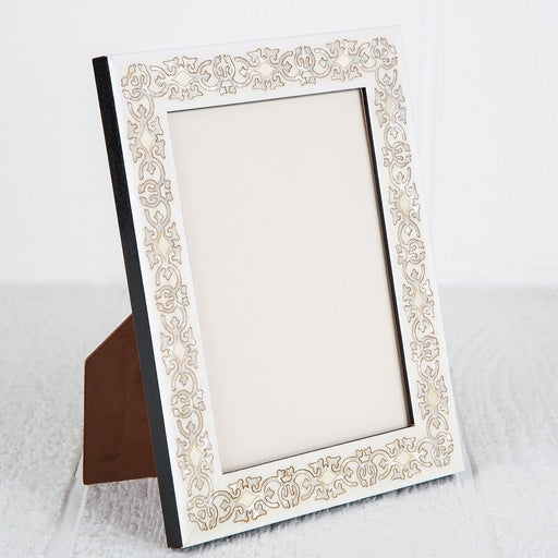 "Marrakech Picture Frame (5x7"")"
