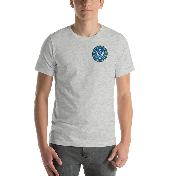 Guild Short-Sleeve Unisex T-Shirt