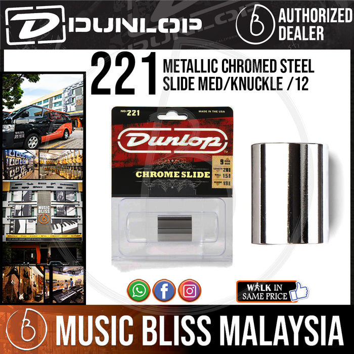 Jim Dunlop 221 Chrome Knuckle Slide - Medium Thickness