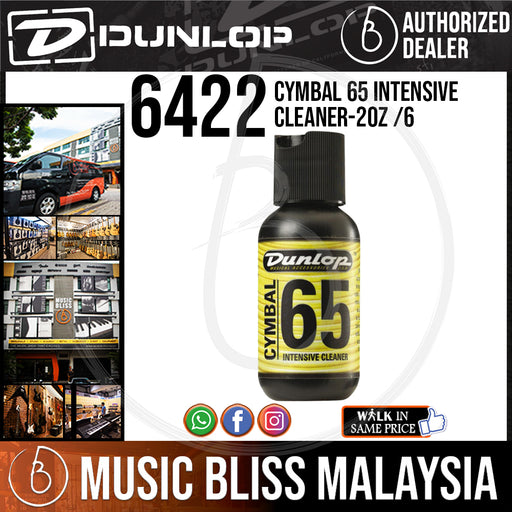 Jim Dunlop 6422 Cymbal Intensive Cleaner, 2oz - Music Bliss Malaysia