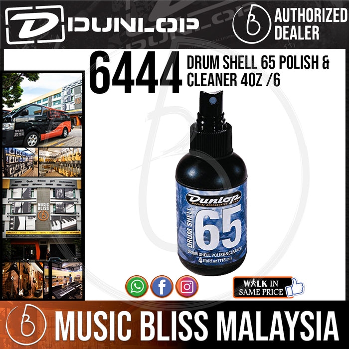 Jim Dunlop 6444 Drum Shell 65 Polish and Cleaner, 4oz - Music Bliss Malaysia