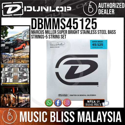 Jim Dunlop DBMMS45125 Marcus Miller Super Bright Bass Strings 045-125 - 5 String Set - Music Bliss Malaysia