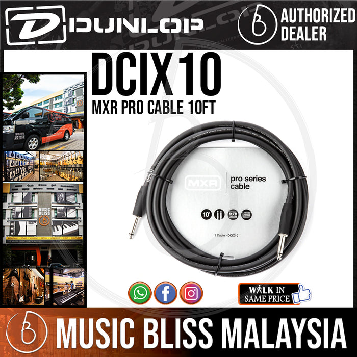 Jim Dunlop MXR DCIX10 10ft Pro Series Instrument Cable - Straight / Straight - Music Bliss Malaysia