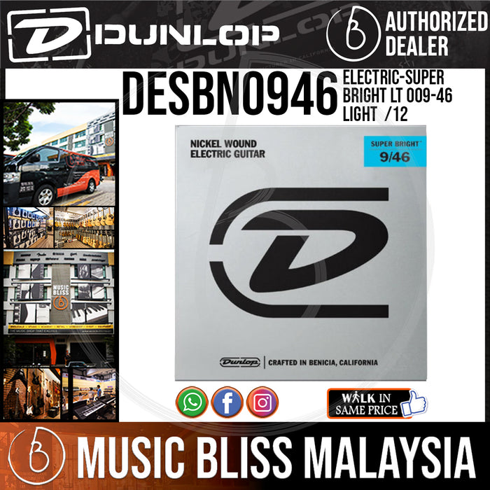 Jim Dunlop DESBN0946 Super Bright Guitar Strings - Light/Heavy 009-046 - Music Bliss Malaysia