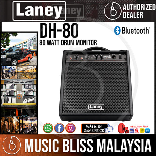 Laney DH-80 80W 1x10 Drum Monitor with Bluetooth (DH80 / DH 80) - Music Bliss Malaysia