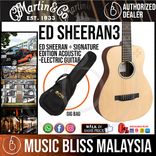 Martin Ed Sheeran ÷ Signature Edition Acoustic-Electric Guitar with Gig Bag