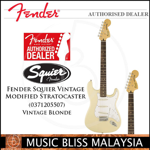Fender Squier Vintage Modified Stratocaster Electric Guitar, Laurel FB, Vintage Blonde