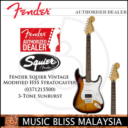 Fender Squier Vintage Modified HSS Stratocaster Electric Guitar, 3-Tone Sunburst