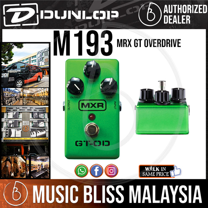 Jim Dunlop MXR M193 GT-OD Overdrive Pedal (M-193 / M 193) *Crazy Sales Promotion* - Music Bliss Malaysia