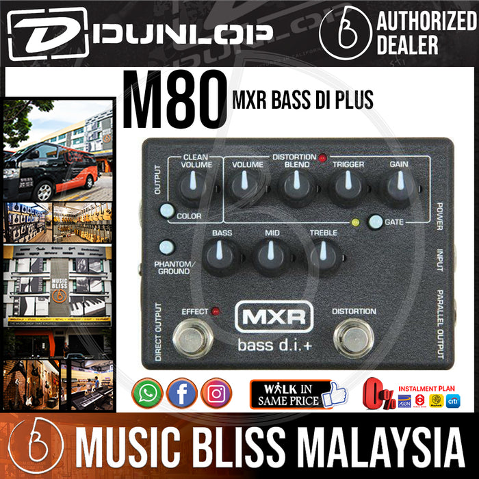 Jim Dunlop MXR M80 Bass D.I.+ Bass Distortion Pedal (M-80 / M 80) *INSANE Sales Promotion*