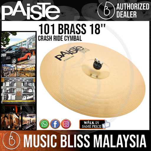 "PAISTE 101 BRASS 18"" CRASH RIDE CYMBAL"