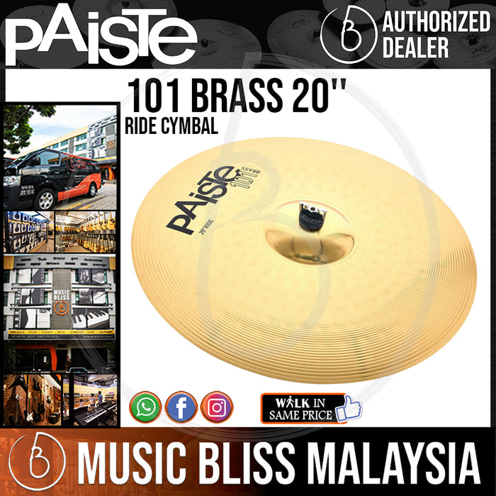 "PAISTE 101 BRASS 20"" RIDE CYMBAL"