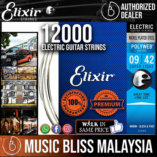 Elixir Strings Polyweb Electric Guitar Strings .009-.042 Super Light
