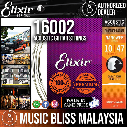 Elixir Strings Nanoweb Phosphor Bronze Acoustic Guitar Strings .010-.047 Extra Light