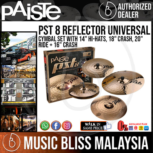 "Paiste PST 8 Reflector Universal Cymbal Set with 14"" Hi-hats, 18"" Crash, 20"" Ride + 16"" Crash"