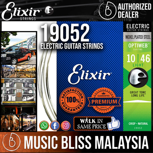 Elixir Strings Optiweb Electric Guitar Strings .010-.046 Light - Music Bliss Malaysia
