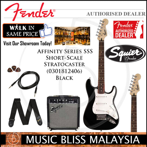 Fender Squier Affinity Series SSS Short-Scale Stratocaster Guitar Pack w/Frontman 10G Amp (Black)