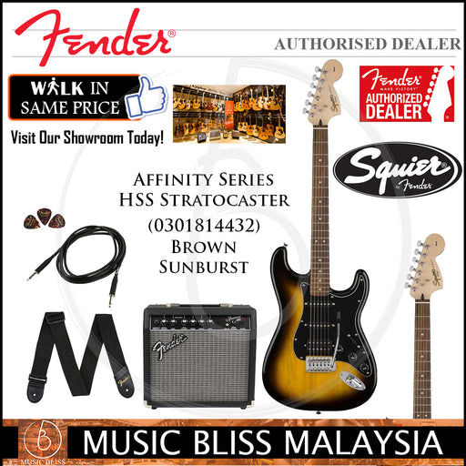 Fender Squier Affinity Series HSS Stratocaster Guitar Pack w/Frontman 15G Amplifier (Brown Sunburst)