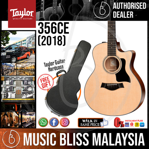 Taylor 356ce 12-string - Sapele Back and Sides with Hardcase (356-ce / 356 ce) *Crazy Sales Promotion* - Music Bliss Malaysia