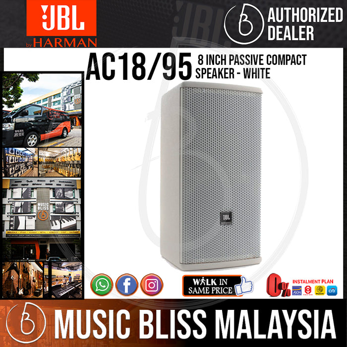 JBL AC18/95 1000W 8 inch Passive Compact Speaker - White - Music Bliss Malaysia