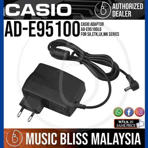 Casio Adaptor AD-E95100LG for SA,CTK,LK,WK Series (ADE95100LG) - Music Bliss Malaysia