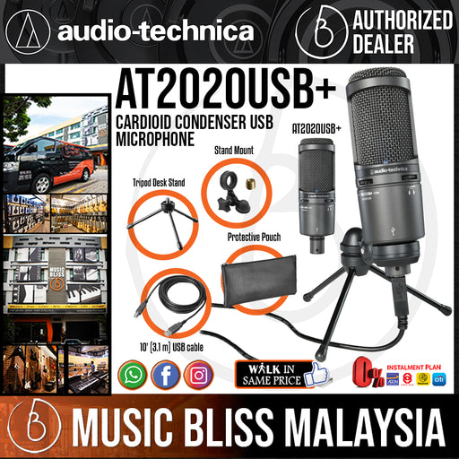 Audio Technica AT2020USB+ Cardioid Condenser USB Microphone (Audio-Technica AT2020-USB+ / AT2020 USB+) *Crazy Sales Promotion* - Music Bliss Malaysia