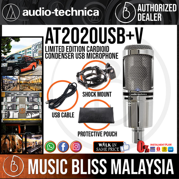 Audio Technica AT2020USB+V Limited Edition Cardioid Condenser USB Microphone (Audio-Technica AT2020-USB+V / AT2020 USB+V) *MCO Promotion* - Music Bliss Malaysia