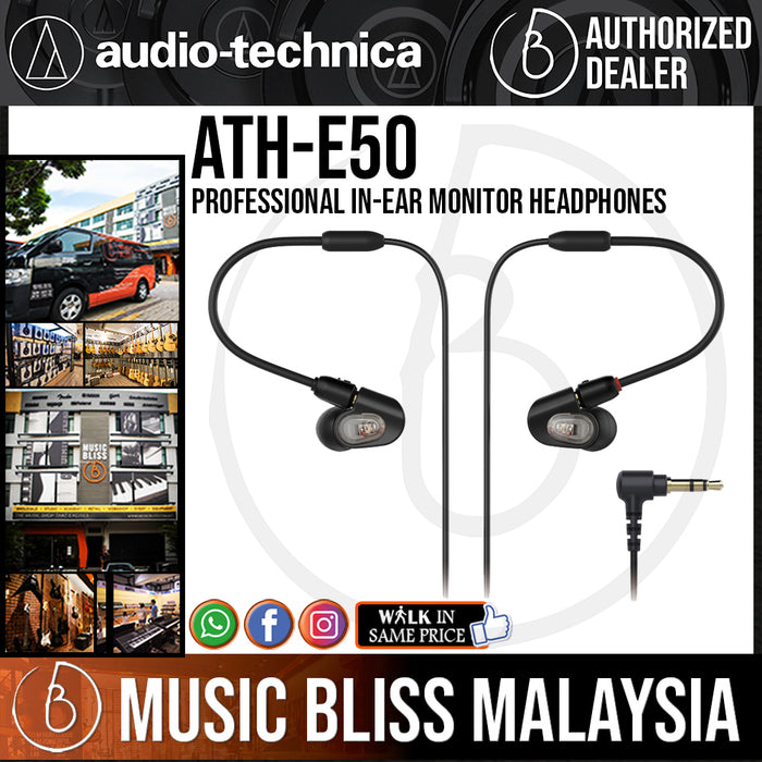 Audio Technica ATH-E50 In-Ear Headphones (ATH E50) *Crazy Sales Promotion* - Music Bliss Malaysia