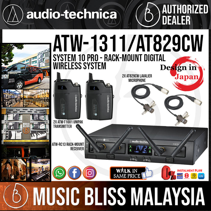 Audio Technica ATW-1311/AT829cW System 10 Pro (Rack-Mount System) with 2 x AT829cW Lavalier Microphone Wireless System (Audio-Technica ATW1311) - Music Bliss Malaysia