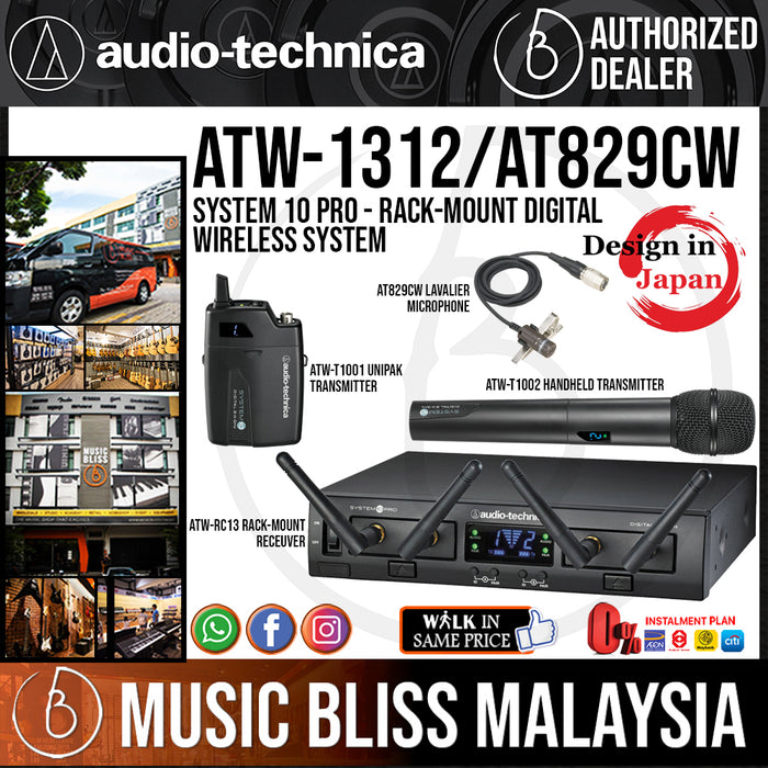 Audio Technica ATW-1312/AT829cW System 10 Pro (Rack-Mount System) with AT829cW Lavalier Microphone Wireless System (Audio-Technica ATW1312) - Music Bliss Malaysia
