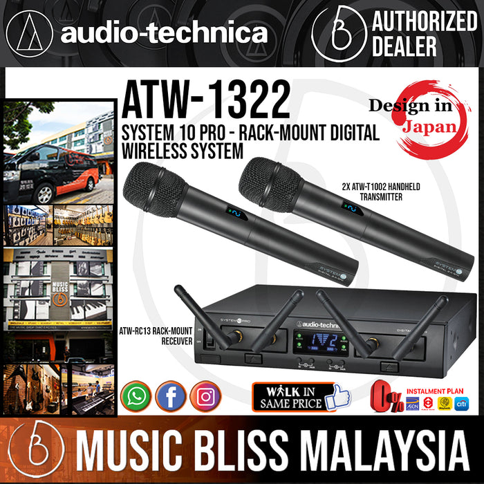 Audio Technica ATW-1322 System 10 Pro (Handheld Microphone System) with 2 Handheld Dynamic Microphone (Audio-Technica ATW1322) - Music Bliss Malaysia