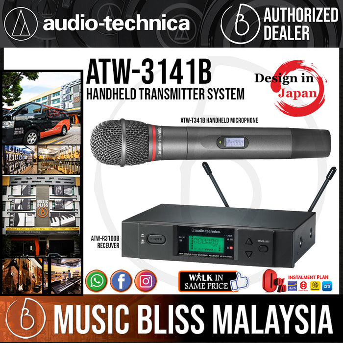 Audio Technica ATW-3141B Systems 3000 (Handheld Transmitter System) with ATW-T341b Handheld Microphone (Audio-Technica ATW3141B)