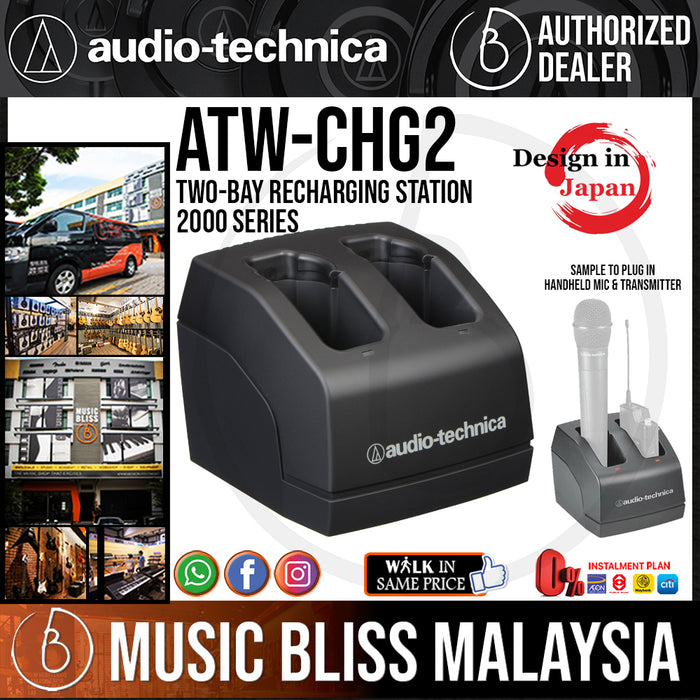 Audio Technica ATW-CHG2 Systems 2000 (Two-Bay Recharging Station) (Audio-Technica ATWCHG2) - Music Bliss Malaysia