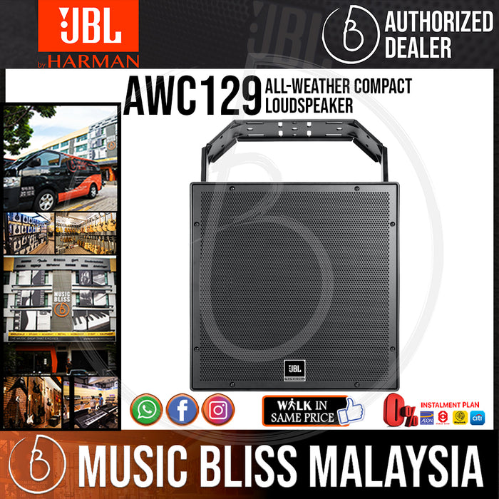 JBL AWC129 All-Weather Compact Loudspeaker - Black (AWC-129/AWC 129) - Music Bliss Malaysia