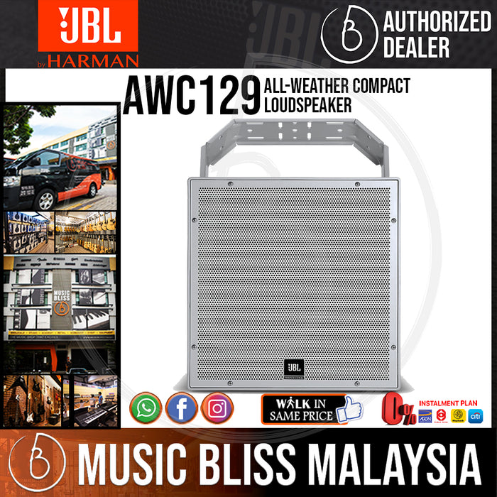 JBL AWC129 All-Weather Compact Loudspeaker - Gray (AWC-129/AWC 129) - Music Bliss Malaysia
