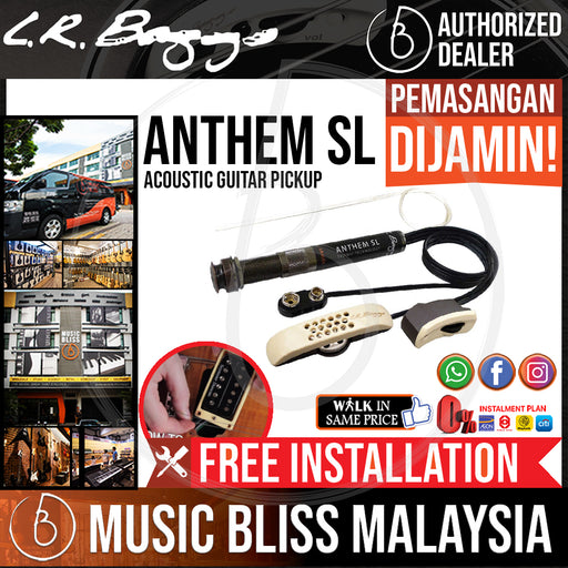 LR Baggs Anthem SL Acoustic Guitar Pickup *INSANE SALES PROMOTION* - Music Bliss Malaysia