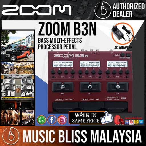 Zoom B3n Multi-Effects Processor with 0% Instalment (B-3n)